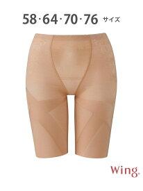 [Rakuten Fashion]Wing/(W)ウイング スリムアップパンツ フルロング Wing ウイング インナー/ナイトウェア ガードル ブラウン グレー ブラック ブルー【送料無料】