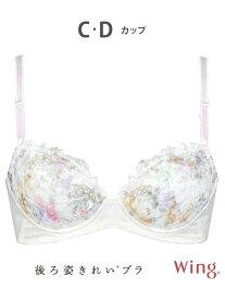 [Rakuten Fashion]Wing/(W)ウイング 3/4カップブラ 【後ろ姿きれいブラ】 Wing ウイング インナー/ナイトウェア ブラジャー ホワイト グレー ブルー パープル【送料無料】