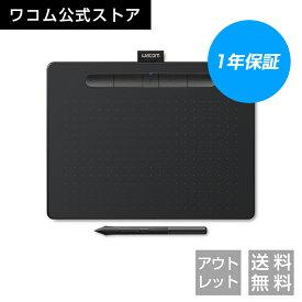 【アウトレット】Wacom Intuos Medium ワイヤレス ブラック (CTL-6100WL/K0) ワコム ペンタブレット Androidにも対応 送料無料