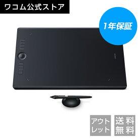 【アウトレット】 Wacom Intuos Pro Large (PTH-860/K0) ワコム ペンタブレット 送料無料