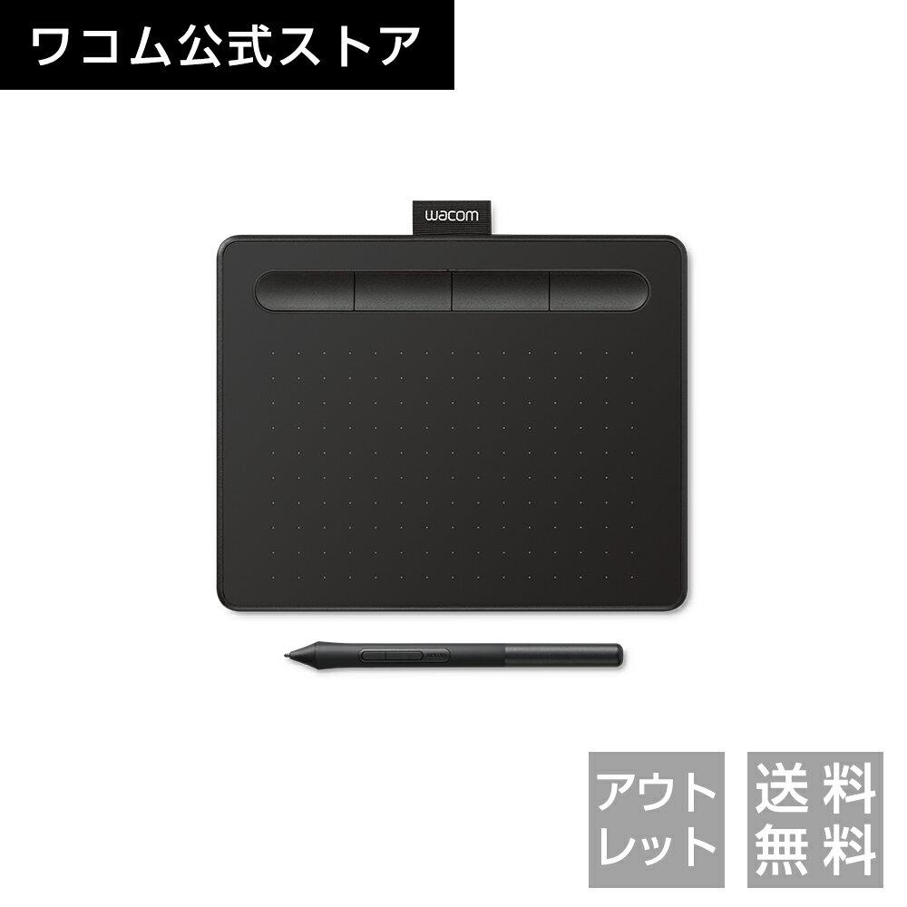 【アウトレット】Wacom Intuos Small ベーシック (CTL-4100/K0) ワコム ペンタブレット 送料無料
