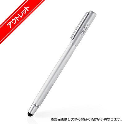 【アウトレット】 Bamboo Solo シルバー (CS160S) ワコム スタイラスペン