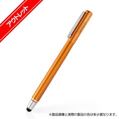 【アウトレット】 Bamboo Solo オレンジ (CS160T) ワコム スタイラスペン