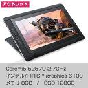 【アウトレット】 Cintiq Companion 2 (128GB SSD) DTH-W1310E/K0 ワコム 液晶 ペンタブレット 送料無料