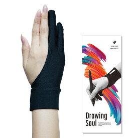 【Drawing Soul】 2本指タブレットグローブ Sサイズ ワコム監修