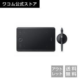 【アウトレット】 Wacom Intuos Pro Small (PTH460K0D) ワコム ペンタブレット 送料無料
