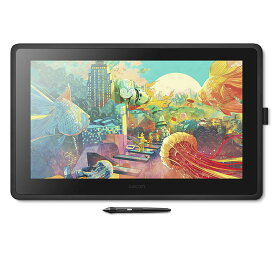 Wacom Cintiq 22 (DTK2260K0D) ワコム 液晶 ペンタブレット 送料無料