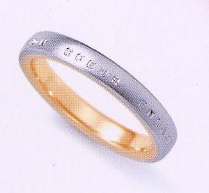 ★NINA RICCI【ニナリッチ】(番外2-6)6RL912-3マリッジリング・結婚指輪・ペアリング用(1本)