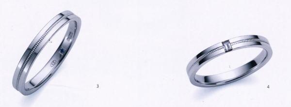 ★お買い得特別価格!!★RomanticBlueロマンティックブルー4B1006(3)&4A1006ダイヤ(4)−2本セットマリッジリング・結婚指輪・ペアリング