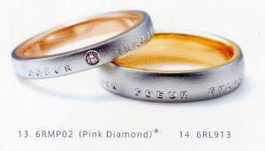 ★NINA RICCI【ニナリッチ】(番外2-3)6RMP02-2(ピンクダイヤ)&(番外2-4)6RL913-2 2本セットマリッジリング・結婚指輪・ペアリング