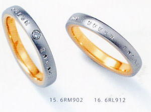 ★NINA RICCI【ニナリッチ】(番外2-5) 6RM902-3ダイヤ&(番外2-6)6RL912-3 2本セットマリッジリング・結婚指輪・ペアリング