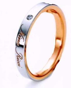 ★NINA RICCI【ニナリッチ】(47)6R1J07-3マリッジリング・結婚指輪・ペアリング用(1本)