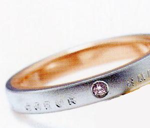 ★NINA RICCI【ニナリッチ】(番外2-3)6RMP02-3(ピンクダイヤ)マリッジリング・結婚指輪・ペアリング用(1本)