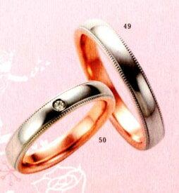 ★【卸直営店のお得な特別割引価格★Angerosa(アンジェローザ)(49)AR-504(M)&(50)AR-505(L)-2本セット , Pt900/K18PG マリッジリング、結婚指輪、ペアリング