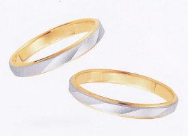 ★【卸直営店のお得な特別割引価格】★ et toi エトワ B031W-3 & B031M-3 Pt900/K18YG マリッジリング 結婚指輪 ペアリング (2本)