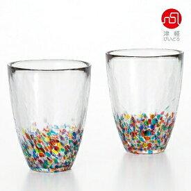 石塚硝子 ISHIZUKA GLASS アデリアグラス ADERIA GLASS 津軽びいどろ ねぶたタンブラーペア FS71550 300ml【あす楽対応】