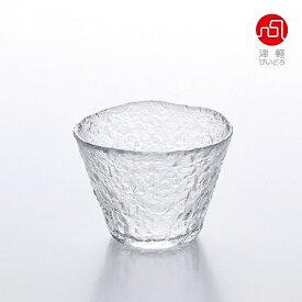 石塚硝子 ISHIZUKA GLASS アデリアグラス ADERIA GLASS 津軽びいどろ 初雪 フリーカップ F77655 小鉢 180ml【あす楽対応】