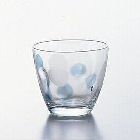 石塚硝子 ISHIZUKA GLASS アデリアグラス ADERIA GLASS 水玉ぐらす フリーカップ 240ml BL ブルー 9301 PN ピンク 9302
