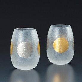 石塚硝子 ISHIZUKA GLASS アデリアグラス ADERIA GLASS 日月タンブラーペアセット S6254 315ml