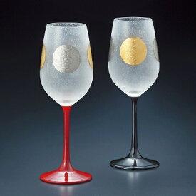 石塚硝子 ISHIZUKA GLASS アデリアグラス ADERIA GLASS 日月ステムペアセット S6256 ワイングラス 210ml