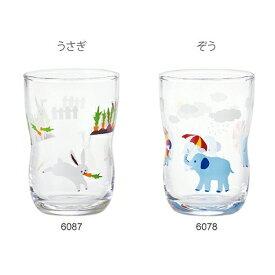 石塚硝子 ISHIZUKA GLASS アデリアグラス ADERIA GLASS つよいこグラスM 185ml かくれんぼ 子供用グラス 子供用コップ ION-PRO-TECT 強化 ぞう 6078 うさぎ 6087