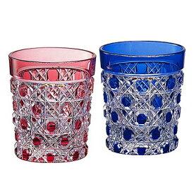 KAGAMI CRYSTAL カガミクリスタル 江戸切子 ペア懐石杯(八角篭目紋) 65cc 2590 盃