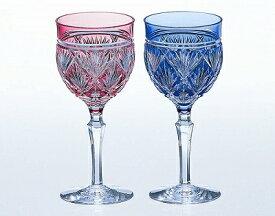 KAGAMI CRYSTAL カガミクリスタル ペア葡萄酒杯(笹っ葉) 175cc 盃 2620