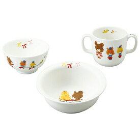 NARUMI ナルミ くまのがっこう 子供デイリーセット 41027-32972 ごはん茶碗 両手付きカップ ポリッジボウル【あす楽対応】