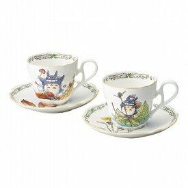 Noritake ノリタケ TOTORO となりのトトロ ティー・コーヒー碗皿ペア TP97889/4924-38 スタジオジブリ カップ&ソーサー ティーカップ コーヒーカップ