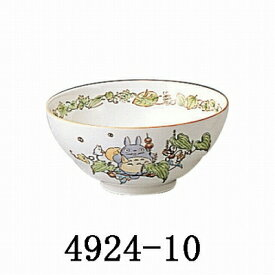 Noritake ノリタケ となりのトトロ 飯碗 茶碗 TT97890/4924-10 TT97890/4924-11