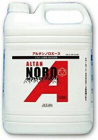アルタン株式会社 アルタン ALTAN ノロエース 4.8L XNL0402 除菌