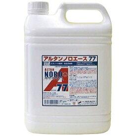 アルタン ALTAN アルタン ノロエース77 4.8L XNL0502 エタノール製剤 除菌【あす楽対応】