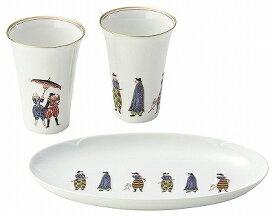 香蘭社 阿蘭陀人・ペアスナックセット 584-2CPFL フリーカップ 楕円皿