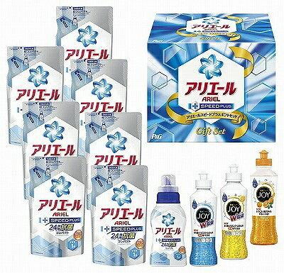 P&G アリエールスピードプラスギフトセット PGCV-50V 食器用洗剤 洗濯用洗剤