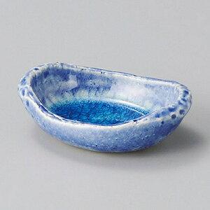 青手作り灰皿(小) 43911-200