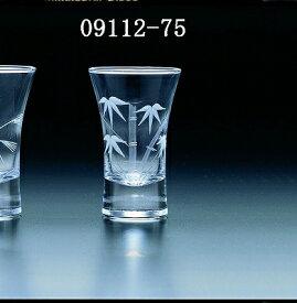 東洋佐々木ガラス 冷酒の器 切子杯 竹切子 110ml 盃 09112-75 09126-75