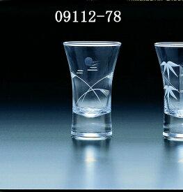 東洋佐々木ガラス 冷酒の器 切子杯 ススキと月切子 110ml 盃 09112-78 09126-78
