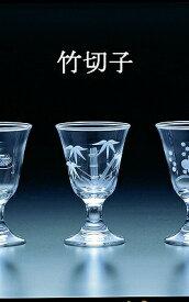 東洋佐々木ガラス 冷酒の器 切子杯 65ml 盃 竹切子 39829-75 梅切子 39829-76