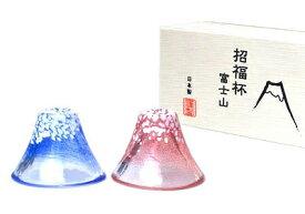 東洋佐々木ガラス 富士山 冷酒杯揃え(青・赤) ペアセット G635-T72 杯 盃 35ml