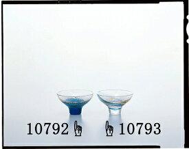 東洋佐々木ガラス 八千代窯 杯 120ml 10792 10793