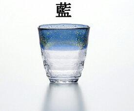 東洋佐々木ガラス 和がらす温 お湯割り焼酎ぐらす 300ml 焼酎グラス 藍・金箔 42130TS-G-WSHB 緑・金箔 42130TS-G-WHDG 琥珀・金箔 42130TS-G-WGAB