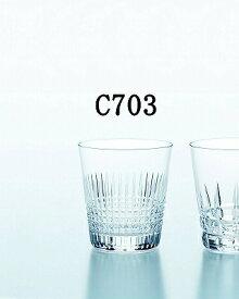 東洋佐々木ガラス HS強化グラス カットグラス 10オールドグラス 315ml T-20113HS-C703 T-20113HS-C704 T-20113HS-C705 T-20113HS-C706