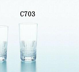 東洋佐々木ガラス HS強化グラス カットグラス 10タンブラー 305ml T-21102HS-C703 T-21102HS-C704