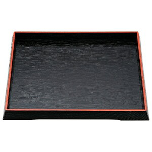 木 木製爪かけ角盆 黒天朱 尺0寸 1101396
