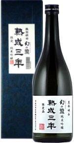★幻の瀧 限定 純米吟醸 熟成三年 720ml (日本酒 地酒 富山 酒)