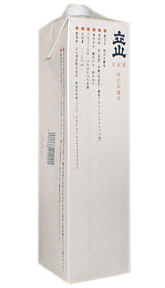 立山(特別本醸造)1200mlパック(立山酒造 日本酒 地酒 富山 酒)・
