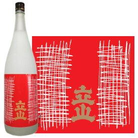 吟醸 立山 1800ml(立山酒造 富山県).