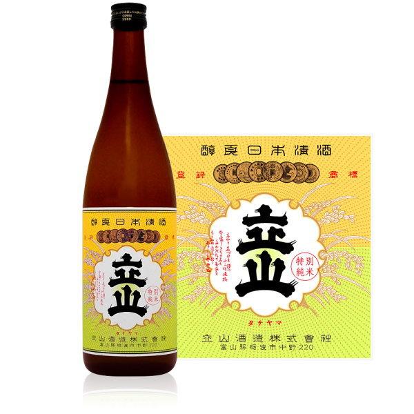 立山 特別純米酒 720ml (立山酒造 富山県 立山 日本酒) 【RCP】02P12Oct15