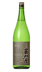 苗加屋 純米大吟醸 玲黒(れいのくろ) 1800ml 【RCP】(日本酒 地酒 酒 富山 ギフト)