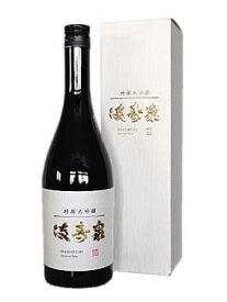 満寿泉 特選大吟醸 720ml(日本酒 地酒 酒 ギフト)父の日・お中元・お歳暮等の贈り物にもオススメ